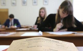 Как не волноваться перед экзаменом