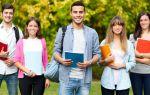 Образование для граждан Молдовы в Чехии