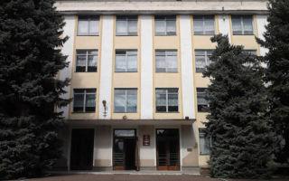 Каменский политехнический техникум им. И. С. Солтыса