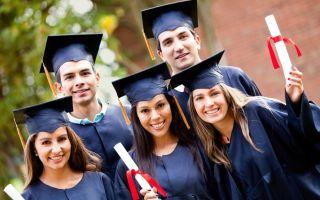 Сколько стоит образование вразных университетах мира
