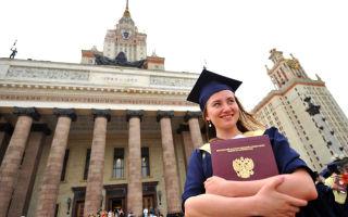 Поступление по квотам в РФ