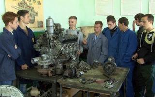 Дубоссарский индустриальный техникум