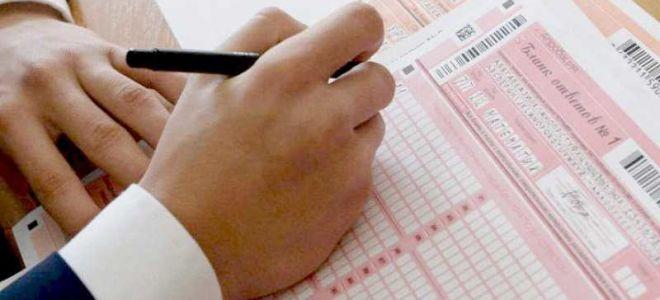 В ПГУ началась регистрация на сдачу российского ЕГЭ
