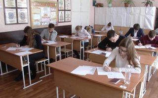 Минпрос ПМР организовал горячую линию по вопросам ЕГЭ