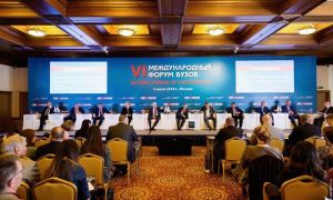 Рейтинг российских университетов по версии RAEX