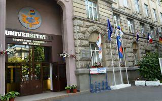 Кооперативно-торговый университет Молдовы