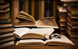 100 лучших книг всех времён по версии Норвежского книжного клуба