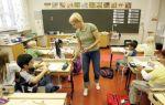 В Финляндии отменят школьные предметы