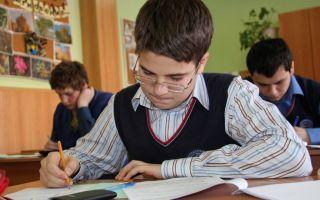 Школьников в ПМР будут обучать основам ведения бизнеса