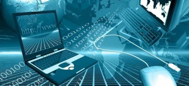 """Информатика и вычислительная техника, профиль: """"Безопасность информационных систем и вычислительной техники"""""""