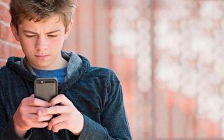 Почему подростки не знают кем стать