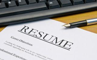 Как составить резюме, если нет опыта работы?