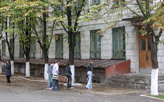 Учебно-профориентационный центр