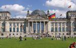 Выпускников молдавских ВУЗов приглашают пройти практику в Берлине