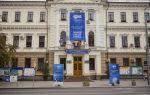 Технический университет Молдовы