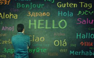 Как лучше изучать иностранные языки