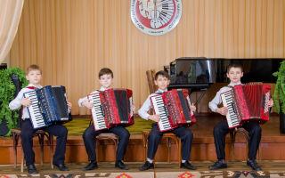 Детская музыкальная школа им. П. И. Чайковского