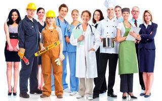 Представители какой профессии самые счастливые, – исследование
