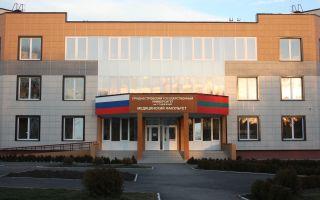 На базе медицинского факультета ПГУ открылось отделение российского научного общества