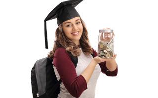 Премии для активных студентов