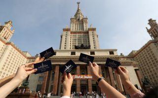 Открыта регистрация приднестровцев, желающих поступить в вузы России по квотам