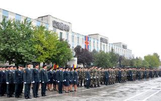 Военный институт вооруженных сил им.Александру чел Бун