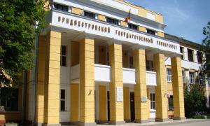 Приднестровский государственный университет им. Т. Г. Шевченко