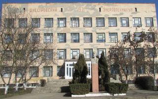 Днестровский техникум энергетики и компьютерных технологий