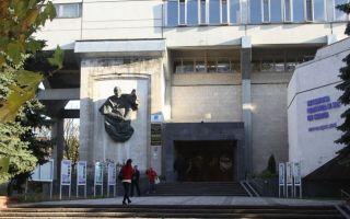 Кишинёвский Государственный Педагогический Университет им. Иона Крянгэ