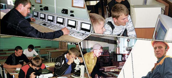 Технический колледж им. Ю.А. Гагарина продолжает набор выпускников