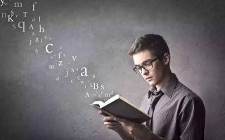 Метод, который поможет быстро запоминать информацию