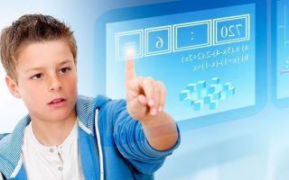 8 технологий, которые изменят будущее образование