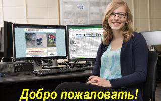 Технический колледж им. Ю.А. Гагарина. Поступление – онлайн