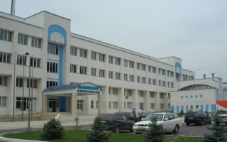 Государственный университет физической культуры и спорта