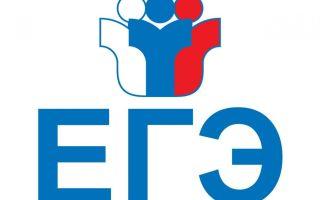 В России перенесли сроки проведения ЕГЭ