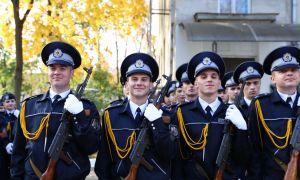 Академия «Штефан чел Маре» МВД Р.Молдова