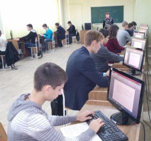 Студенты за компьютерами