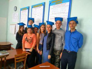 Студенты ППЭТ