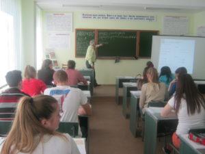 Студенты на занятиях ТИиП