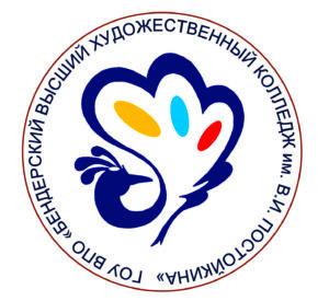 Логотип Бендерского высшего художественного колледжа им. В. И. Постойкина