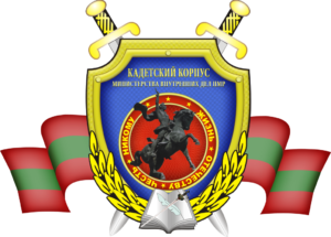 логотип Республиканского кадетского корпуса