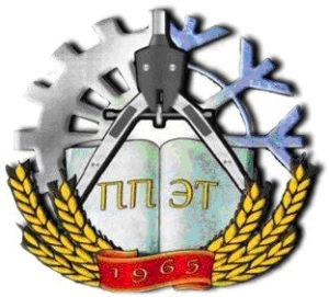 Логотип ППЭТ