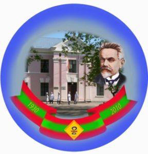 Логотип Тираспольского медицинского колледжа (ТМК)