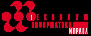 Логотип Техникума информатики и права ТИиП