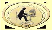 Логотип ПРИДНЕСТРОВСКИЙ ГОСУДАРСТВЕННЫЙ ИНСТИТУТ ИСКУССТВ