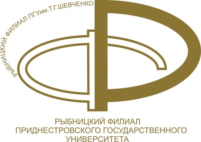 Логотип РФ ПГУ